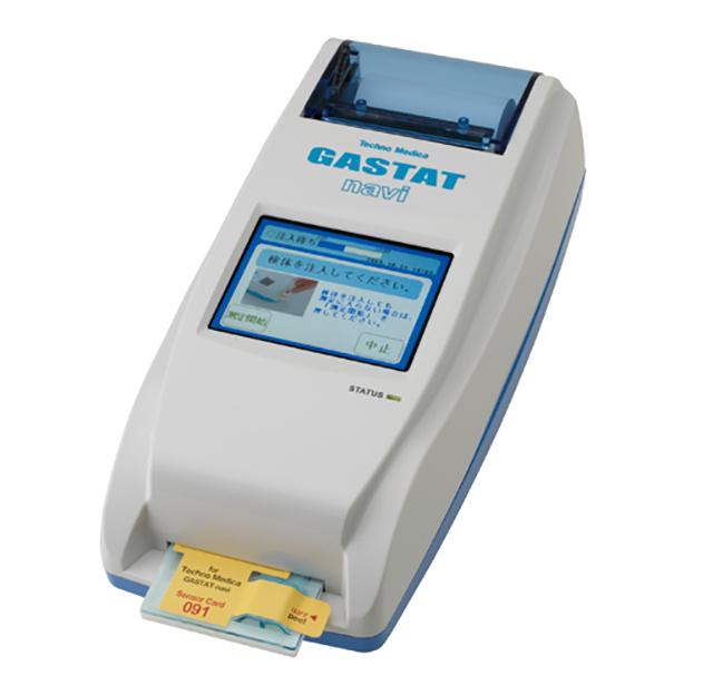 血液ガス分析機 GATAT-navi
